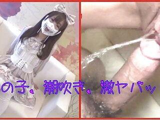 NanananJapan – Japanese girl No17, Second half video